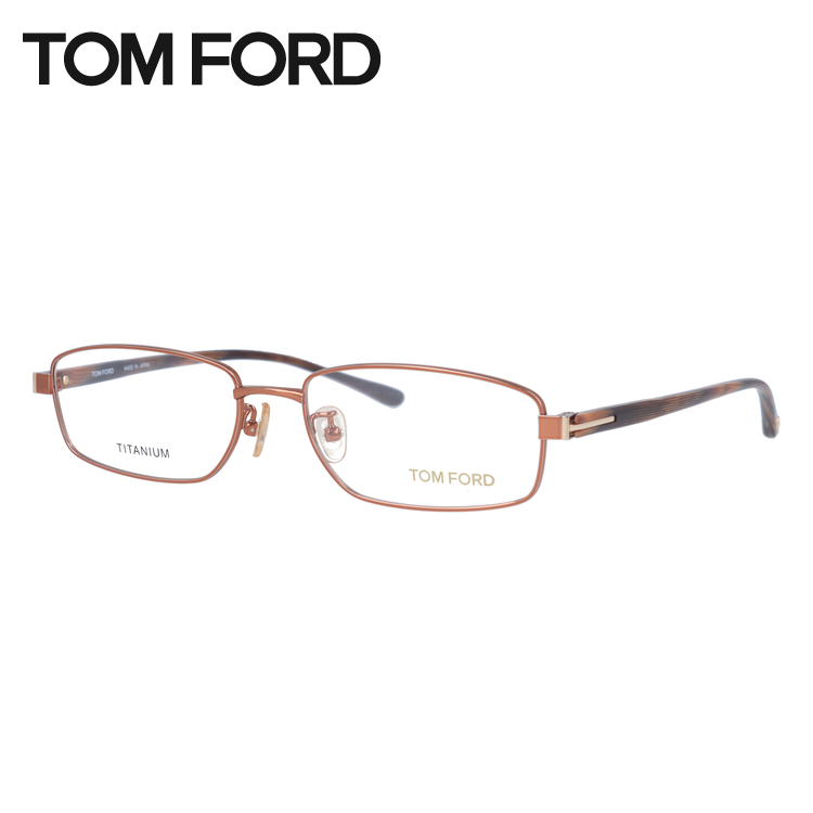 【マラソン期間ポイント20倍】トムフォード メガネ フレーム TOM FORD トム・フォード 伊達 眼鏡 TF5068 217 54 (FT5068 217 54) メンズ レディース ダテメガネ ファッションメガネ ブランドメガネ 伊達レンズ無料(度なし・UVカット) ギフト