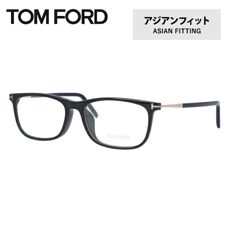 トムフォード メガネ フレーム TOM FORD トム・フォード 伊達 眼鏡 アジアンフィット TF5398F 001 54 (FT5398F) スクエア ユニセックス メンズ レディース ブランドメガネ ダテメガネ ファッションメガネ 伊達レンズ無料(度なし・UVカット)