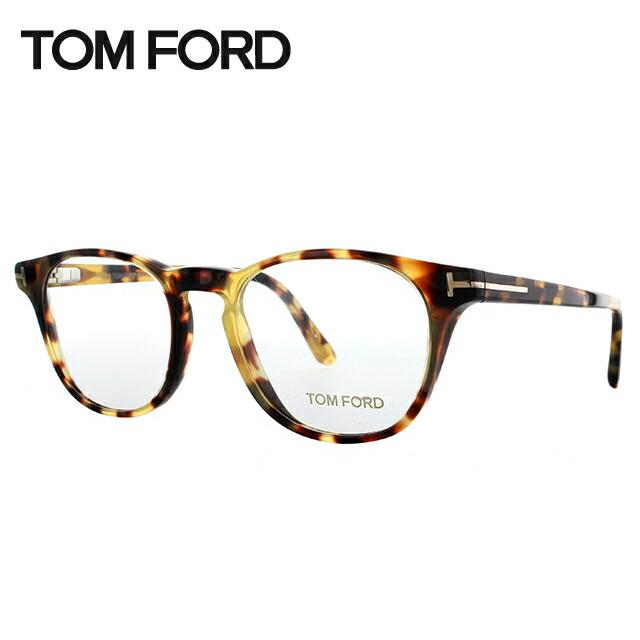 トムフォード メガネ フレーム TOM FORD トム・フォード 伊達 眼鏡 レギュラーフィット TF5410 055 49 (FT5410) ボストン ユニセックス メンズ レディース ブランドメガネ ダテメガネ ファッションメガネ 伊達レンズ無料(度なし・UVカット) バネ丁番