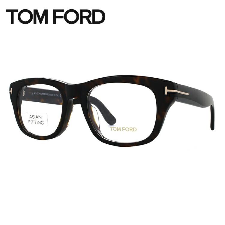 トムフォード メガネ フレーム TOM FORD トム・フォード 伊達 眼鏡 アジアンフィット TF5472F 052 52 (FT5472F 052 52) ウェリントン ユニセックス メンズ レディース ブランドメガネ ダテメガネ ファッションメガネ 伊達レンズ無料(度なし・UVカット)