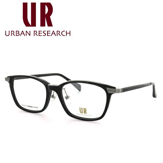 アーバンリサーチ メガネ フレーム URBAN RESEARCH 伊達 眼鏡 URF7001J-1 53 メンズ レディース ブランドメガネ ダテメガネ ファッションメガネ 伊達レンズ無料(度なし・UVカット)