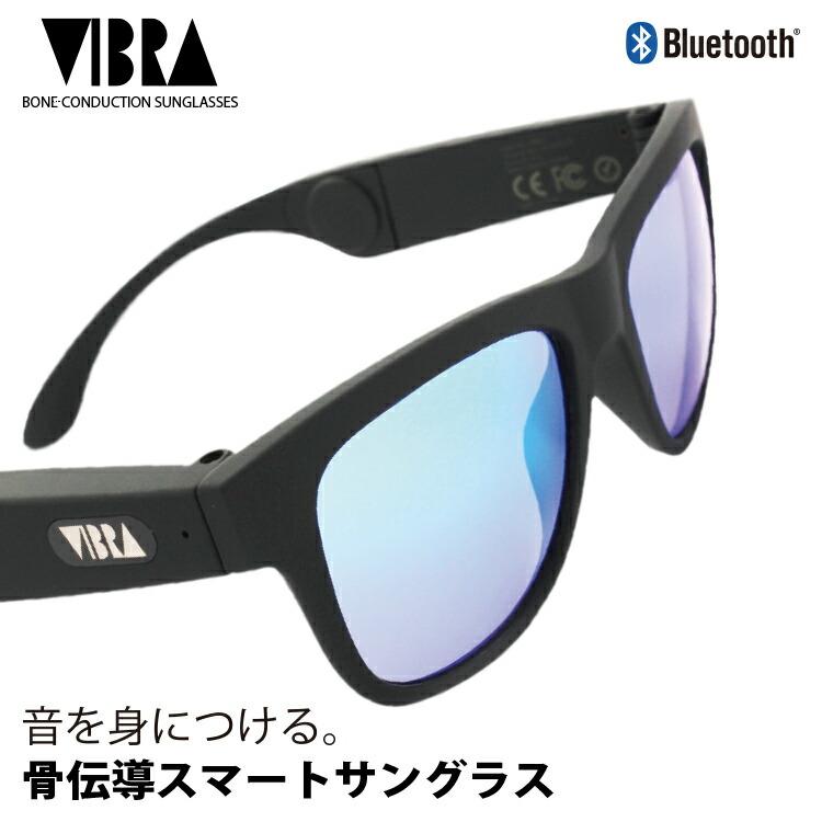 ヴィブラ 骨伝導スマートサングラス イヤホン bluetooth ワイヤレス 偏光サングラス ミラーレンズ アジアンフィット VIBRA VB001 全4カラー 52サイズ ウェリントン ユニセックス メンズ レディース