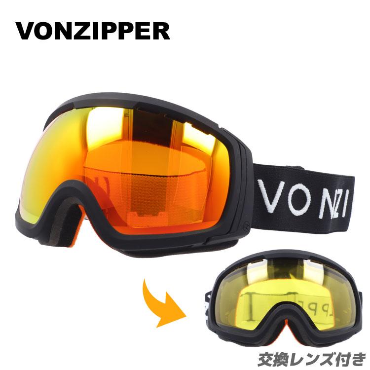ボンジッパー ゴーグル フィーノムNLS ミラーレンズ レギュラーフィット VONZIPPER FEENOM NLS GMSNLFEN BFC ユニセックス メンズ レディース スキーゴーグル スノーボードゴーグル スノボ
