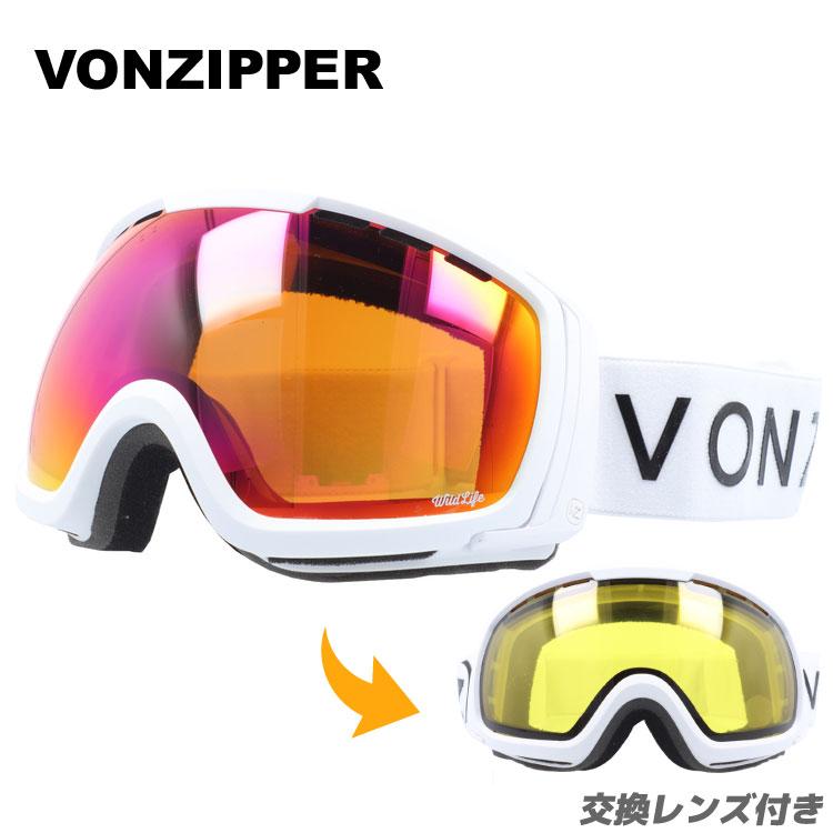 ボンジッパー ゴーグル フィーノムNLS ミラーレンズ レギュラーフィット VONZIPPER FEENOM NLS GMSNLFEN WSW ユニセックス メンズ レディース スキーゴーグル スノーボードゴーグル スノボ