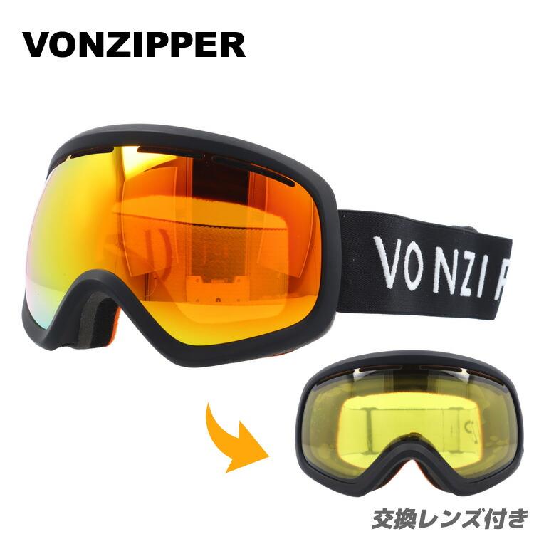 【マラソン期間ポイント3倍】ボンジッパー ゴーグル スカイラボ ミラーレンズ レギュラーフィット VONZIPPER SKYLAB GMSNLSKY BFC レディース スキーゴーグル スノーボードゴーグル スノボ