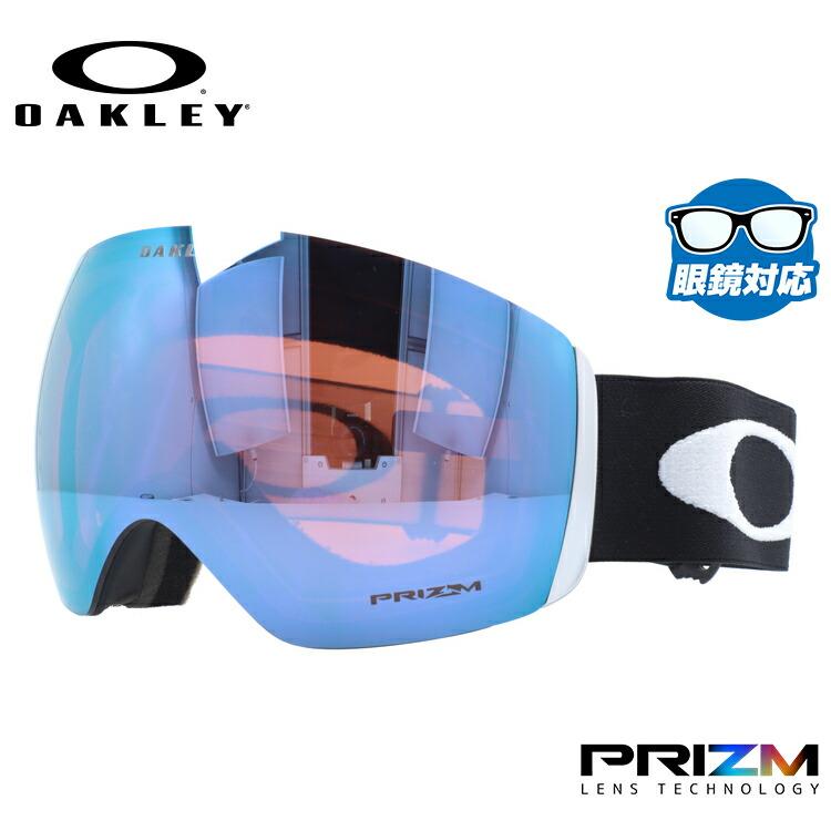ギフトに最適 ラッピング無料 OAKLEY オークリー スノーゴーグル『FLIGHT DECK』。リムレスで広い視界を確保。ヘルメット・メガネ対応モデル。 【眼鏡対応】オークリー ゴーグル フライトデッキ OAKLEY FLIGHT DECK OO7050-20 レギュラーフィット ミラーレンズ プリズム メンズ レディース 男女兼用 スキーゴーグル スノーボードゴーグル リムレス