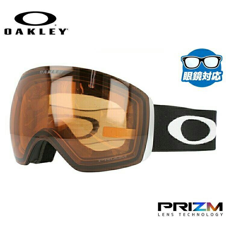 レンズカバー全員プレゼント オークリー OAKLEY ゴーグル フライトデッキ レギュラーフィット プリズム ユニセックス メンズ レディース スキーゴーグル OO7050-75 DECK スノーボードゴーグル 眼鏡対応 FLIGHT 在庫処分 スノボ 定価 男女兼用 リムレス 2019-2020モデル
