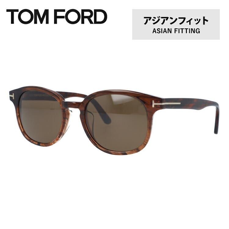 トムフォード サングラス フランク アジアンフィット TOM FORD FRANK FT0399F 48B 52 (TF0399F 48B 52) ボストン ユニセックス メンズ レディース ブランドメガネ 紫外線対策 アウトドア ドライブ 人気 ハイブランド セレブ
