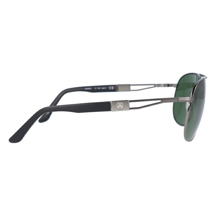 メガネ・サングラス (nor) Silver nature of reality レディース 【alchemy rectangle sunglasses】 ネイチャーオブリアリティー
