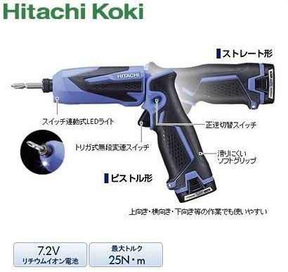 日立工機 HITACHI コードレス インパクトドライバー 7.2V FWH7DL(LCSK)