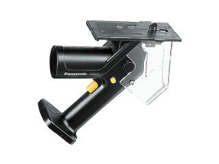 【パナソニック】 12V 充電角穴カッター (本体のみ) EZ3571X