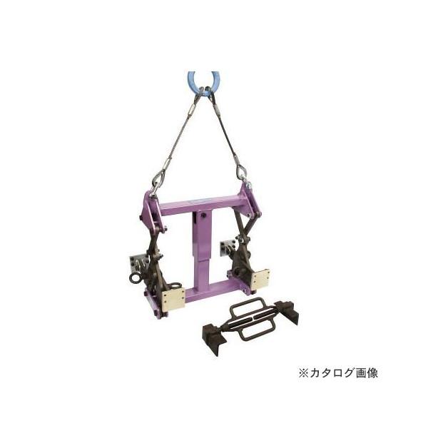 【スーパーツール】 U字溝吊クランプオート内張型(パッド式) BUC1000A