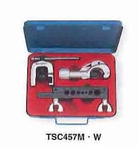 【スーパーツール】 チュービングツールセット TSC457W