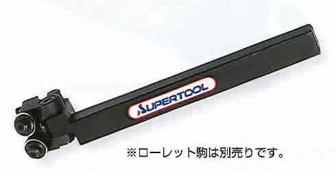 【スーパーツール】 小径加工用切削ローレットホルダー(アヤ目用) KH2CA08R