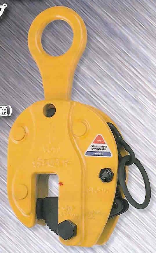 【スーパーツール】 立吊りクランプ(ロックハンドル式) SVC7WH