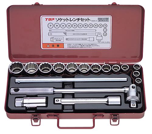 【トップ工業】 TOP ソケットレンチセット差込角12.7mm SWS-413S