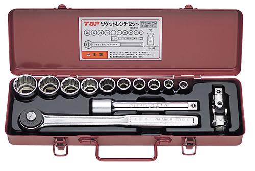 【トップ工業】 TOP ソケットレンチセット差込角12.7mm SWS-410M