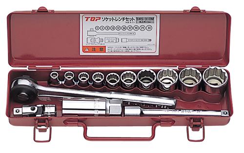 【トップ工業】 TOP ソケットレンチセット差込角9.5mm SWS-310M
