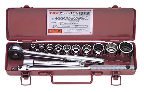 【トップ工業】 TOP ソケットレンチセット差込角9.5mm SWS-310S