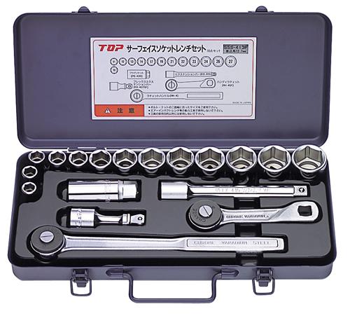 【トップ工業】 TOP サーフェイスソケットレンチセット差込角12.7mm SSS-413F