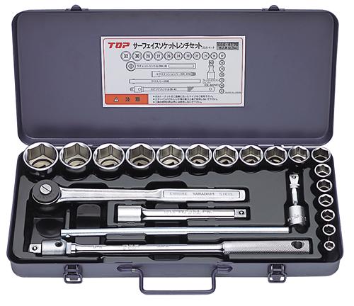 【トップ工業】 TOP サーフェイスソケットレンチセット差込角12.7mm SSS-417S