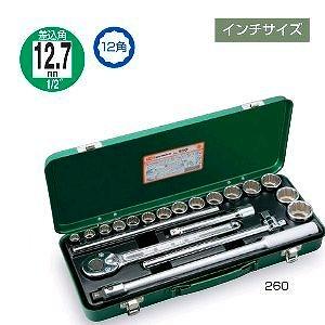 【トネ】 ソケットレンチセット 260