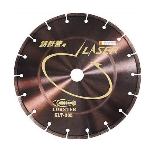 ロブテックス エビ ダイヤモンドホイール レーザー(乾式)鋳・S管用 300mm SLT305