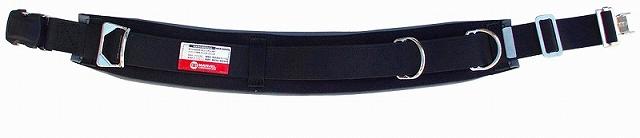 マーベル 柱上安全帯用ベルト ワンタッチバックルタイプ 黒 MAT-180WB