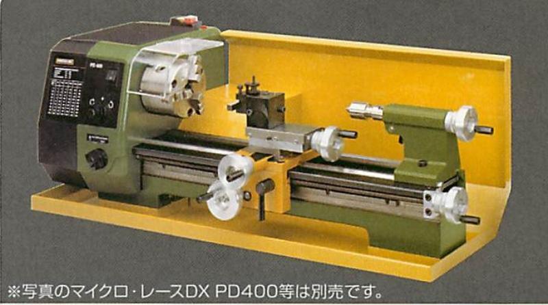 【プロクソン】 PD400用オイルパン ≪24402≫