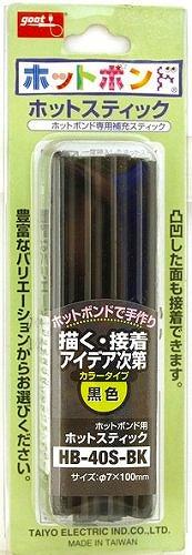 【グット】 goot ホットスティック 黒 直径:7 10kg入 HB-40S-BK-10K