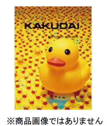 散水栓 KAKUDAI 652-710-65 カクダイ 45°