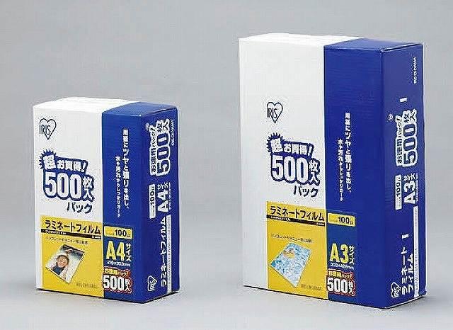 【アイリスオーヤマ】 ラミネートフィルム100ミクロン(A3サイズ) ≪LZ-A3500≫