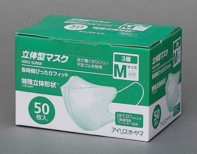 【アイリスオーヤマ】 10個セット単位 層立体型マスク ≪NM3-50RM≫