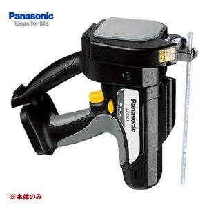 【パナソニック】 12V 充電全ネジカッター (本体のみ) EZ3561X-B