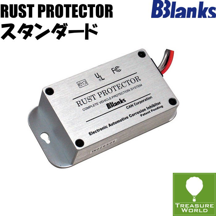 B.BLANKS(バーニィブランクス)ラストプロテクタースタンダード02P03Sep16