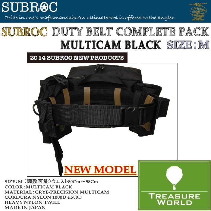 SUBROC(サブロック)デュティベルトコンプリートパックマルチカム ブラック/Mサイズ02P03Sep16
