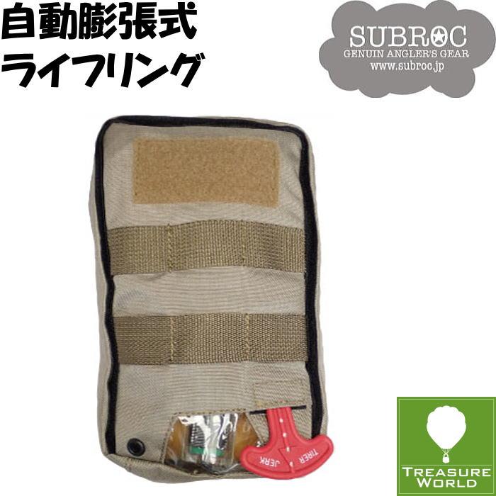 SUBROC(サブロック)自動膨張式ライフリングSBR-LR03/TAN※〔マルチカムブラックも別色で設定有り〕, ナージャ 雑貨とスイーツ:cbb9a336 --- officewill.xsrv.jp