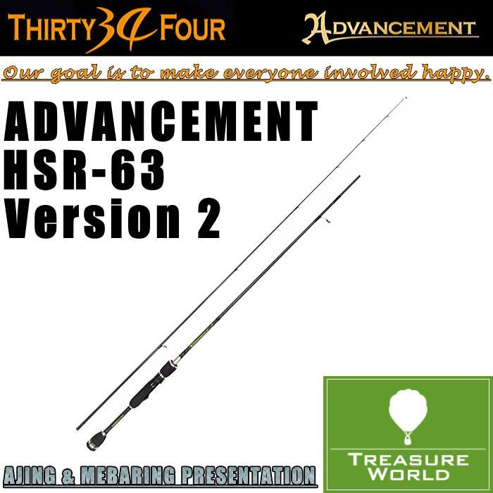 34 THIRTY FOUR(サーティフォー)ADVANCEMENT(アドバンスメント)HSR-63 Version2【アジングロッド】02P03Sep16