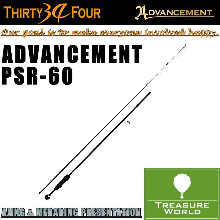 34 THIRTY FOUR(サーティフォー)ADVANCEMENT(アドバンスメント)PSR-60 【アジングロッド】02P03Sep16