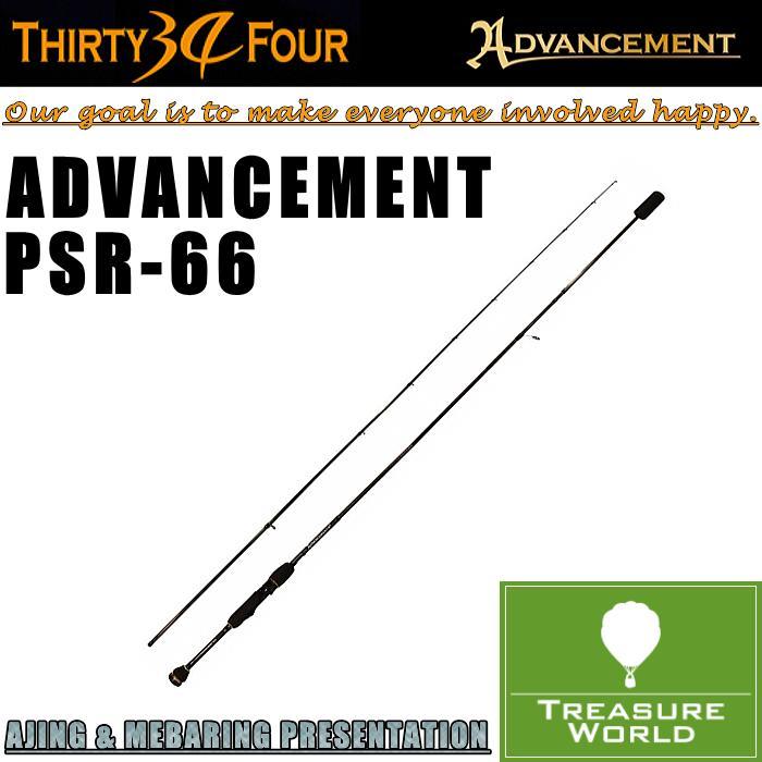 34 THIRTY FOUR(サーティフォー)ADVANCEMENT(アドバンスメント)PSR-66 【アジングロッド】02P03Sep16