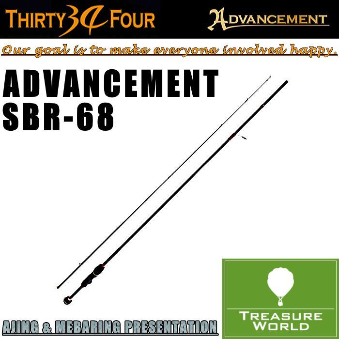 34 THIRTY FOUR(サーティフォー)ADVANCEMENT(アドバンスメント)SBR-68 【アジングロッド】【メバリングロッド】02P03Sep16