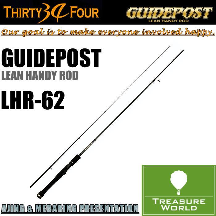 34 THIRTY FOUR(サーティフォー)GUIDEPOST(ガイドポスト)LHR-62 【アジングロッド】02P03Sep16