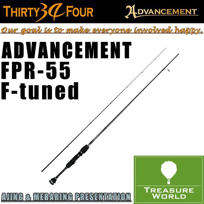 34 THIRTY FOUR(サーティフォー)ADVANCEMENT(アドバンスメント)FPR-55 【アジングロッド】【メバリングロッド】02P03Sep16