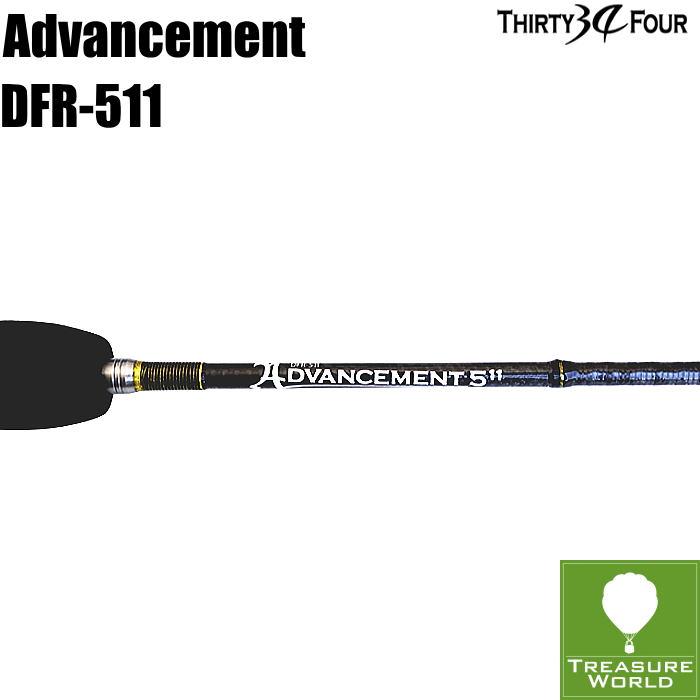 34 THIRTY FOUR(サーティフォー)ADVANCEMENT(アドバンスメント)DFR-511 【アジングロッド】【メバリングロッド】