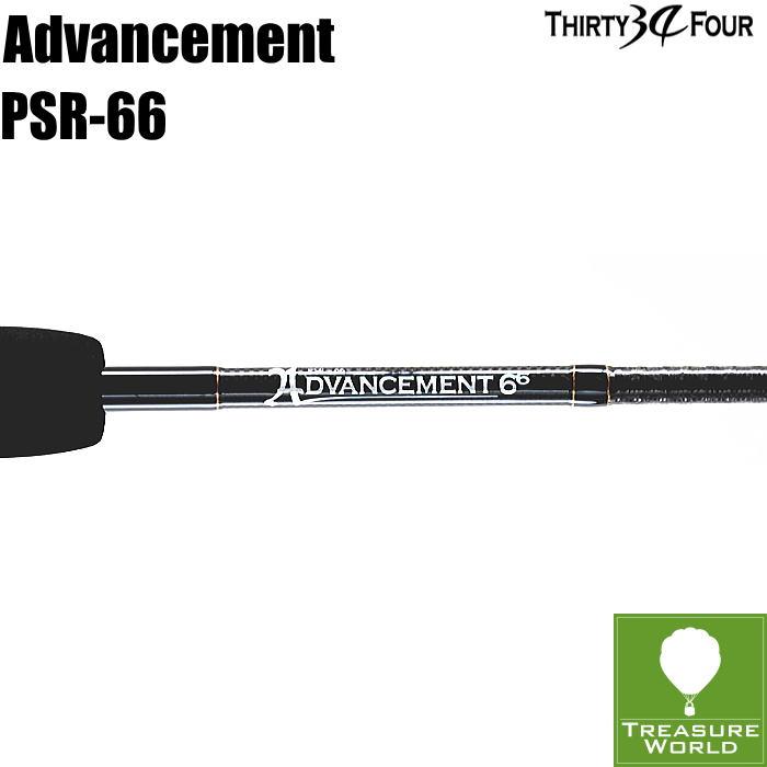 34 THIRTY FOUR(サーティフォー)ADVANCEMENT(アドバンスメント)PSR-66 【アジングロッド】