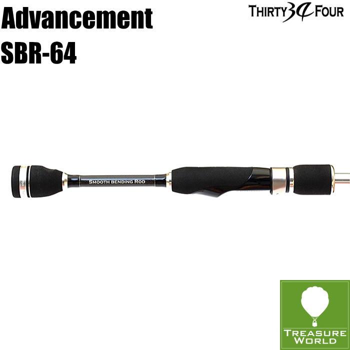 34 THIRTY FOUR(サーティフォー)ADVANCEMENT(アドバンスメント)SBR-64 【アジングロッド】【メバリングロッド】