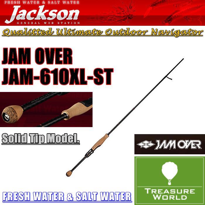 ★2015 NEW MODEL★Jackson (ジャクソン)JAM OVER(ジャムオーバー) JAM-610XL-ST【アジングロッド】【アジング 専用ロッド】〔分類:ルアーフィッシング〕02P03Sep16