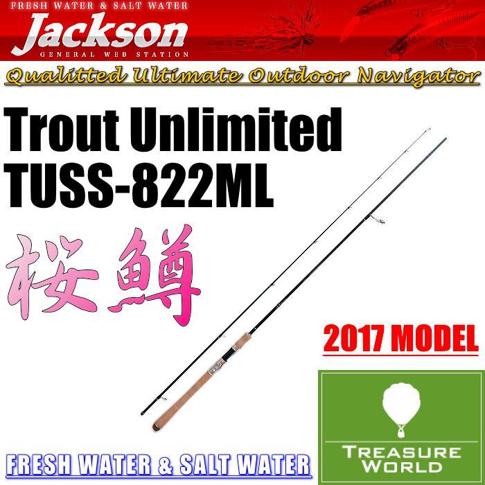 ●予約商品●Jackson (ジャクソン)Trout Unlimited(トラウト アンリミテッド)TUSS-822ML【トラウトロッド】【渓流ロッド】〔分類:ルアーフィッシング〕02P03Sep16