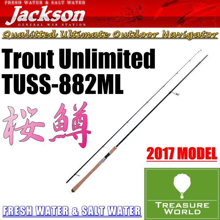 【激安セール】 ●予約商品●Jackson (ジャクソン)Trout Unlimited(トラウト アンリミテッド)TUSS-882ML【トラウトロッド】【渓流ロッド】〔分類:ルアーフィッシング〕02P03Sep16, 激安家具 KA@GU:0ef4a805 --- canoncity.azurewebsites.net