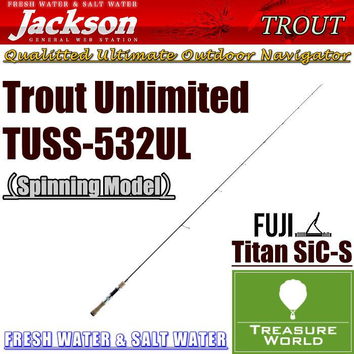 ★予約商品★●2018 NEW●Jackson (ジャクソン)Trout Unlimited(トラウト アンリミテッド)TUSS-532UL【トラウトロッド】【渓流ロッド】【スピニングモデル】〔分類:ルアーフィッシング〕